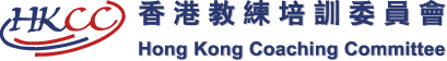 Hong Kong Coaching Committee