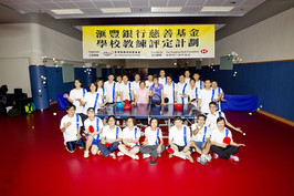 Hongkong Bank Foundation School Coach Accreditation Programme (SCAP) - Table Tennis