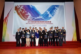 2013 Hong Kong Coaching Awards Presentation