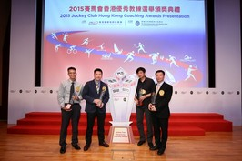 2015 Jockey Club Hong Kong Coaching Awards Presentation