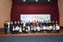 Beijing Sport University Bachelor of Education in Sports Training Class 13 Graduation, Class 15 and Class 18 First Assembly