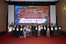 2018 Jockey Club Hong Kong Coaching Awards Presentation